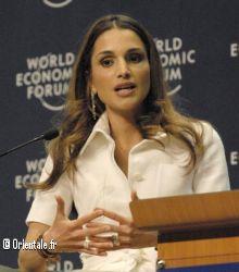 Rania discours